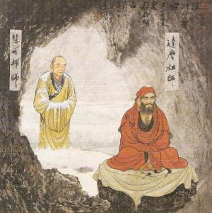 Bodhidharma sits alone ... for years, waiting. Our primary relationship is with ourself.
